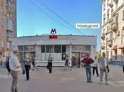 Другое... Разное, цена 200 000 000 рублей, Фото