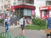 Другое... Разное, цена 34 000 000 рублей, Фото