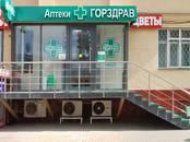Другое... Разное, цена 93 000 000 рублей, Фото