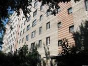 Квартиры,  Московская область Юбилейный, цена 4 650 000 рублей, Фото