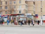 Другое... Разное, цена 65 000 000 рублей, Фото