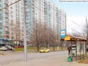 Другое... Разное, цена 60 000 000 рублей, Фото