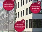 Здания и комплексы,  Москва Арбатская, цена 84 259 959 рублей, Фото