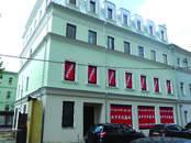 Офисы,  Москва Арбатская, цена 360 000 рублей/мес., Фото