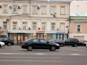 Другое... Разное, цена 230 000 000 рублей, Фото