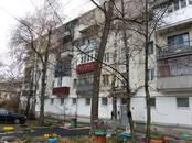 Квартиры,  Ставропольский край Ставрополь, цена 1 700 000 рублей, Фото
