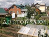 Дачи и огороды,  Новосибирская область Новосибирск, цена 4 200 000 рублей, Фото