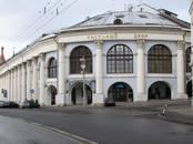 Офисы,  Москва Площадь революции, цена 50 000 рублей/мес., Фото