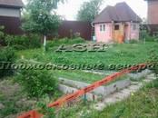 Дома, хозяйства,  Московская область Голицыно, цена 8 000 000 рублей, Фото