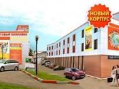 Офисы,  Московская область Томилино, цена 557 000 рублей/мес., Фото