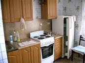 Квартиры,  Кемеровскаяобласть Кемерово, цена 1 200 рублей/день, Фото