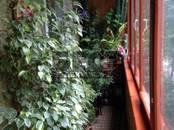 Квартиры,  Москва Достоевская, цена 9 550 000 рублей, Фото