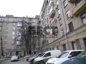Квартиры,  Москва Ленинский проспект, цена 17 400 000 рублей, Фото