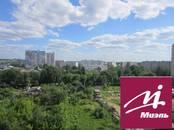 Квартиры,  Московская область Ивантеевка, цена 3 650 000 рублей, Фото
