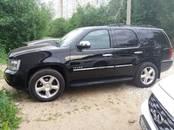 Chevrolet Tahoe, цена 1 500 000 рублей, Фото