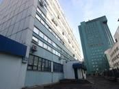 Офисы,  Москва Новые черемушки, цена 856 333 рублей/мес., Фото