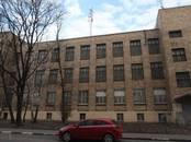 Офисы,  Москва Ул. подбельского, цена 685 742 рублей/мес., Фото