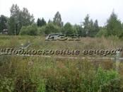 Земля и участки,  Московская область Ленинградское ш., цена 650 000 рублей, Фото