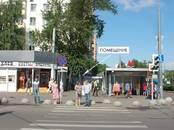 Магазины,  Москва Кузьминки, цена 600 000 рублей/мес., Фото