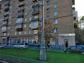 Офисы,  Москва Марьина роща, цена 850 000 рублей/мес., Фото
