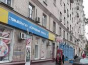 Офисы,  Москва Аэропорт, цена 550 000 рублей/мес., Фото