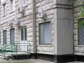 Офисы,  Москва Нахимовский проспект, цена 300 000 рублей/мес., Фото