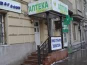 Офисы,  Москва Менделеевская, цена 250 000 рублей/мес., Фото
