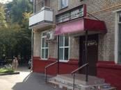 Офисы,  Москва Сходненская, цена 135 000 рублей/мес., Фото