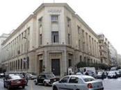 Офисы,  Москва Баррикадная, цена 1 900 000 рублей/мес., Фото
