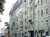 Офисы,  Москва Боровицкая, цена 440 000 рублей/мес., Фото