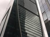 Офисы,  Москва Международная, цена 632 500 рублей/мес., Фото
