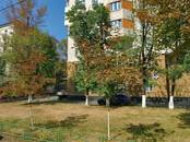 Офисы,  Москва Рязанский проспект, цена 270 000 рублей/мес., Фото
