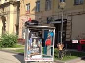 Офисы,  Москва Студенческая, цена 200 000 рублей/мес., Фото