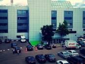 Офисы,  Москва Кожуховская, цена 1 872 500 рублей/мес., Фото