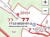 Земля и участки,  Москва Другое, цена 9 000 000 рублей, Фото