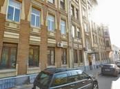 Офисы,  Москва Арбатская, цена 195 000 рублей/мес., Фото