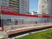 Здания и комплексы,  Москва Беляево, цена 179 500 000 рублей, Фото