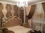 Квартиры,  Московская область Домодедово, цена 10 500 000 рублей, Фото