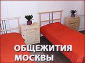 Квартиры,  Москва Студенческая, цена 200 рублей/день, Фото