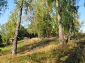 Земля и участки,  Москва Другое, цена 42 750 000 рублей, Фото