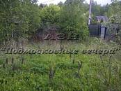 Земля и участки,  Московская область Можайское ш., цена 1 300 000 рублей, Фото