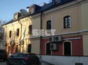 Офисы,  Москва Третьяковская, цена 367 417 700 рублей, Фото
