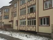 Квартиры,  Московская область Дубна, цена 3 550 000 рублей, Фото