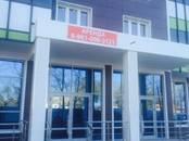 Магазины,  Калужская область Калуга, цена 200 000 рублей/мес., Фото