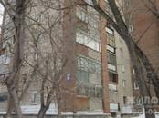 Квартиры,  Новосибирская область Новосибирск, цена 4 840 000 рублей, Фото