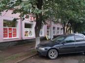 Магазины,  Республика Башкортостан Уфа, цена 26 123 500 рублей, Фото