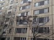 Квартиры,  Москва Бибирево, цена 6 500 000 рублей, Фото