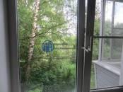 Квартиры,  Московская область Дзержинский, цена 4 050 000 рублей, Фото