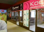 Другое,  Смоленская область Ярцево, цена 12 000 рублей/мес., Фото