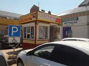 Магазины,  Саратовская область Энгельс, цена 103 000 рублей, Фото